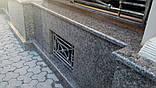 Плитка Васильевка 60х30, фото 3