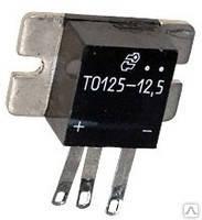 ТО125-12,5-11-0 Оптотиристор (12,5А 1100В)