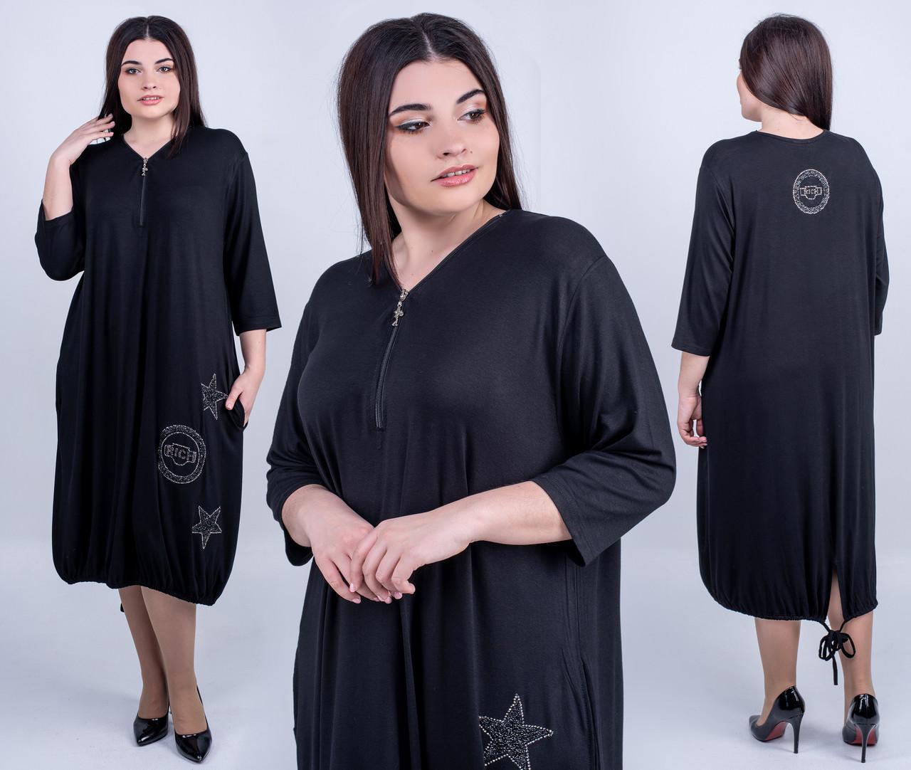 742c86d3bc32 Свободное платье Окси летнее большого размера 52-62 размера черное - 💎TM