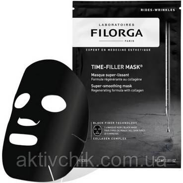 Разглаживающая маска с коллагеном Filorga Time-Filler Mask