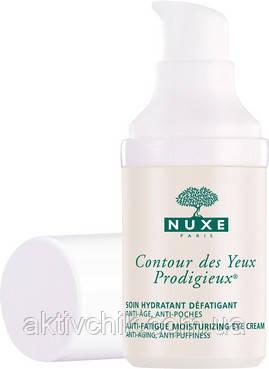 Средство от усталости для контура глаз Nuxe Prodigieux Anti-Fatigue Moisturizing Eye Cream