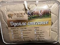 Одеяло шерстяное стеганое из овечьей шерсти