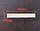 Анизотропный скотч 3M 9703 Z -axis 5х50мм анизотропная токопроводящая пленка, фото 3