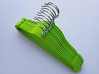 Плечики вешалки  флокированные (бархатные, велюровые) зеленого цвета, длина 28 см, в упаковке 10 штук