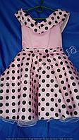 Детское нарядное платье  Стиляги Шалька 6-7 лет. Розовое в горох
