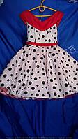 Детское нарядное платье  Стиляги Шалька 6-7 лет. Белое в горох