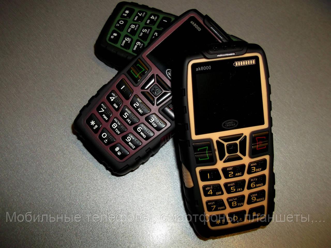 cfb90c142e19 Противоударный телефон Land Rover Ak8000 (2 сим карты, ленд ровер) копия -  Мобильные
