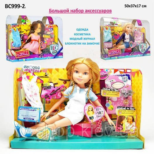 Кукла на шарнирах Addison с набором