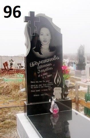 Одинарний закритий жіночий пам'ятник із хрестом та рушником з граніту