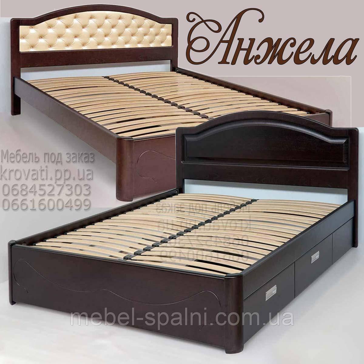 Кровать с матрасом деревянная «Анжела»