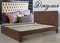 Кровать с матрасом деревянная «Джулия»