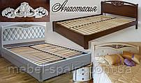 Кровать двуспальная деревянная «Анастасия»