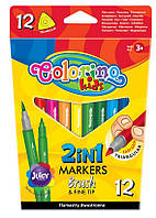 Двухсторонние фломастеры Brush&Fine tip 12 цветов, Colorino