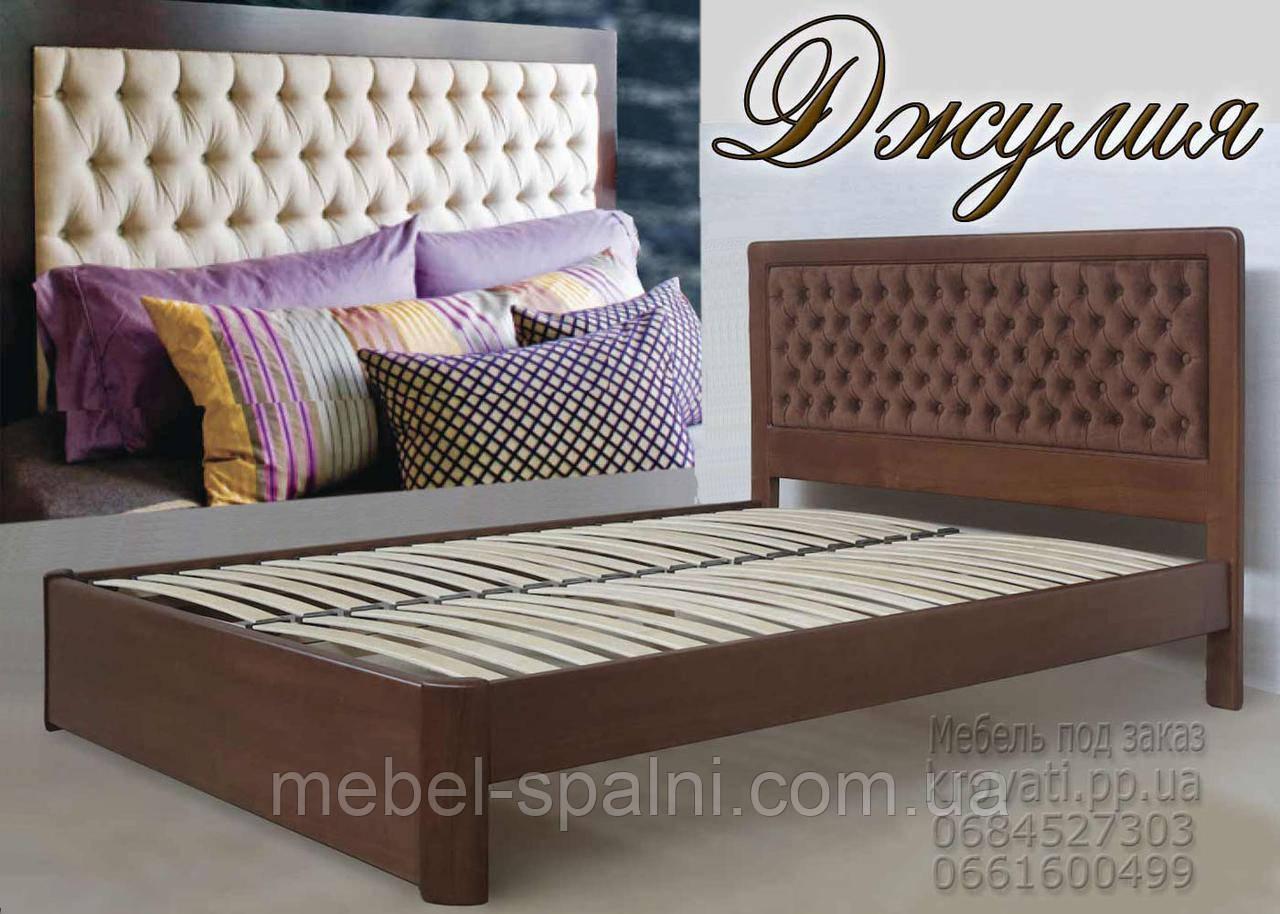 Кровать полуторная деревянная «Джулия»