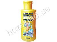 """Детский шампунь для волос - без слез """"Аромашка"""" с экстрактом ромашки 150мл"""