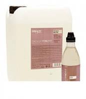 Treat-Shampoo Neutro - Нейтральный шампунь с маслом Аргана (прозрачный), 10000 мл