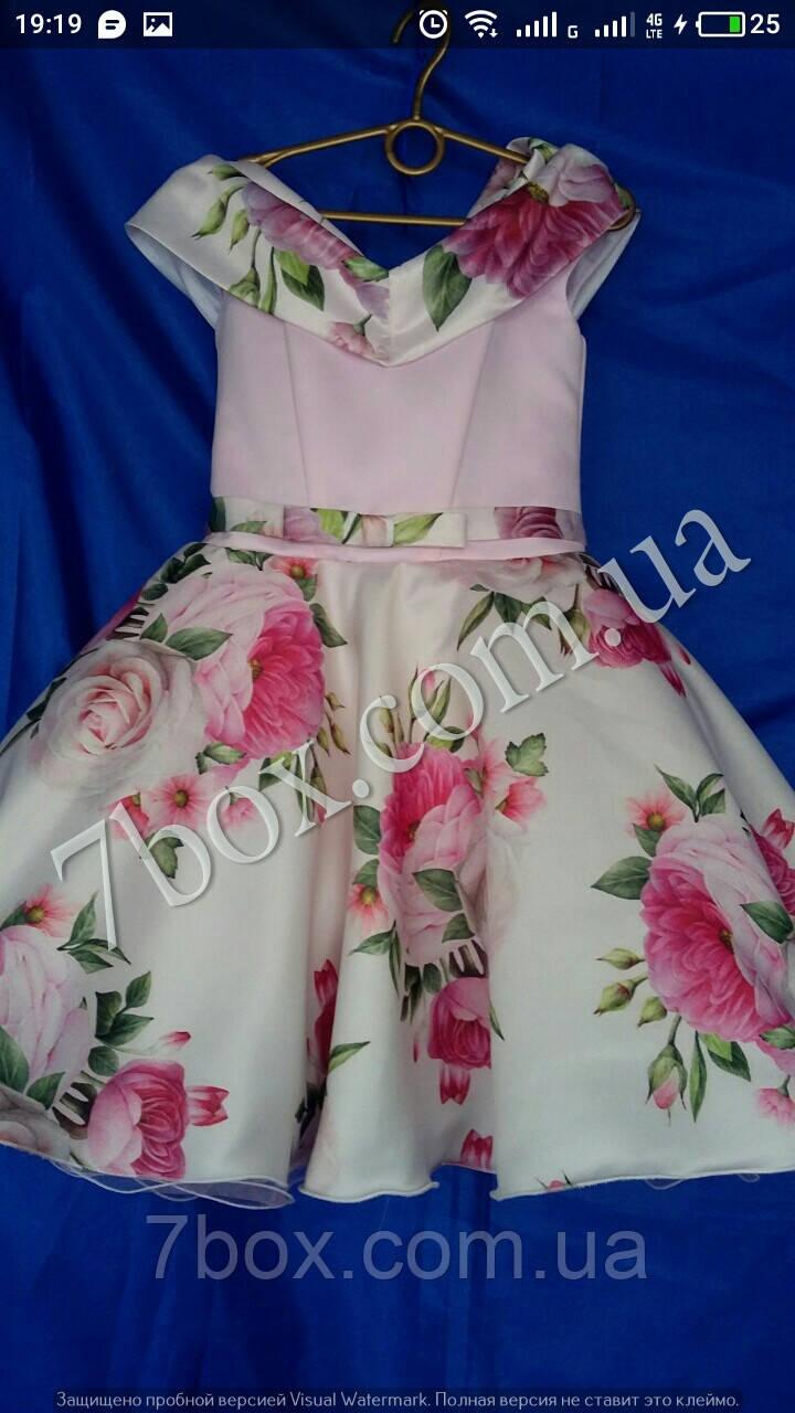 Дитяча сукня Стиляги Шалька 6-7 років. Троянди з рожевим