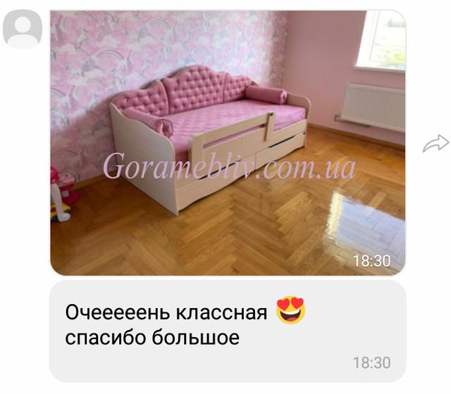 """На фото детская кровать для девочки """"Л-6"""", отзыв покупателей"""