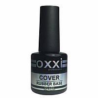 Гель лаки COVER BASE N-01(камуфлирующая база) 8мл Oxxi