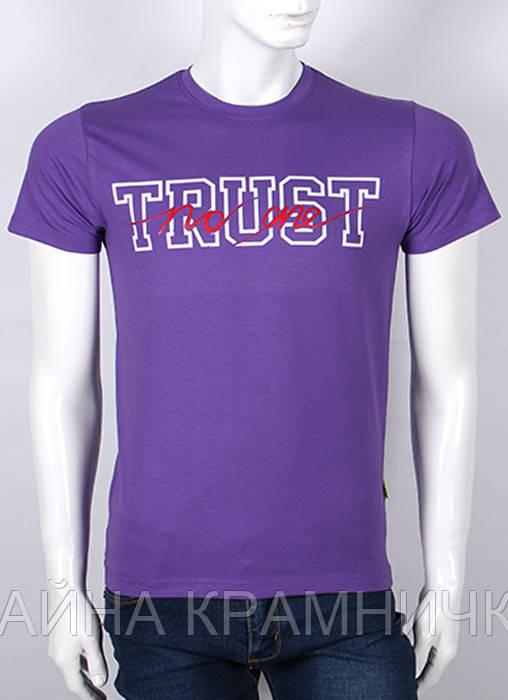 """Футболка """"Trust""""  р.54-56"""