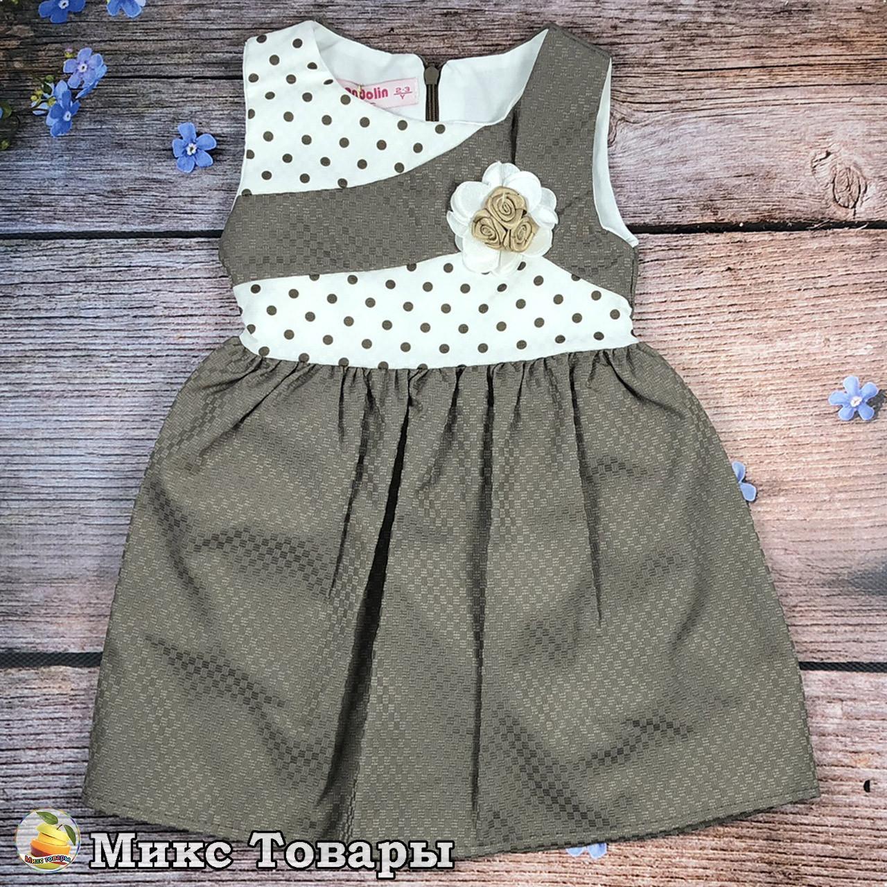 Турецкие платья без рукавов для девочек Размеры: 2,3,4,5 лет (8457-2)