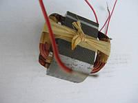 Статор электродрели ростов иэ-1035