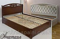 Кровать с ящиками деревянная «Анастасия»