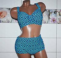 Большой 64 размер! Эффектный бирюзовый раздельный женский купальник на большую грудь, высокие трусы.