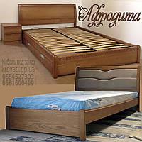Кровать с ящиками деревянная «Афродита»