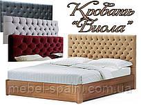 Кровать с ящиками деревянная «Виола»