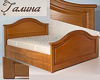 Кровать с ящиками деревянная «Галина»
