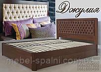 Кровать с ящиками деревянная «Джулия»