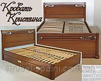 Кровать с ящиками деревянная «Кристина»