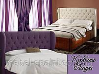 Кровать с ящиками деревянная «Лаура»