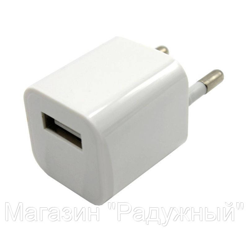 3-G home charger (adaptor flat)!Акция