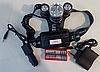Налобный фонарь WIMPEX WX 3000 158000W!Акция, фото 9