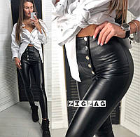 Лосины кожаные чёрные женские