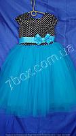 Детское нарядное платье бальное Прелесть Возраст 6-7 лет. Голубое