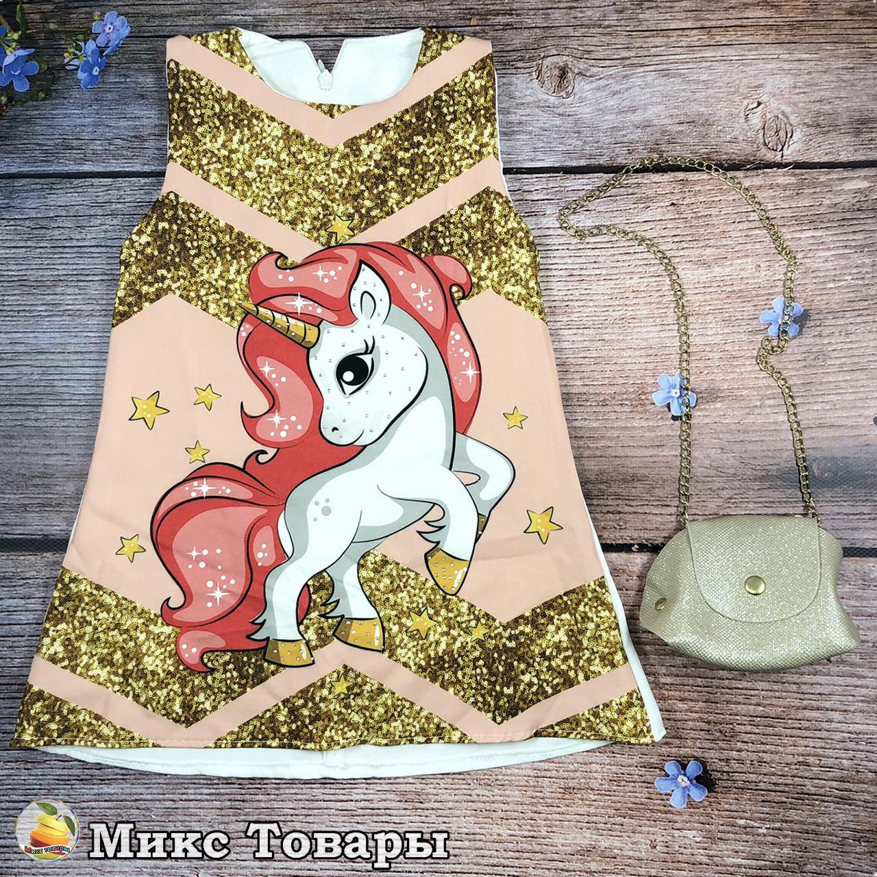 Платье с пони для девочки Размеры: 2,3,4,5 лет (8460-3)