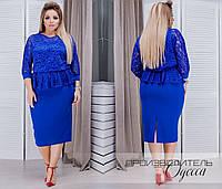 Платье Батал с Баской