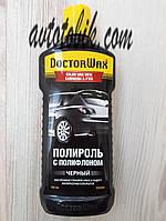 Полировальная паста с полифлоном Черный Doctor Wax DW8401 300 мл (крем\паста)