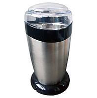 Кофемолка Grunhelm GC-200 (200 Вт)