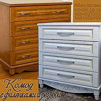 """Комод деревянный """"Барон"""" с ящиками в спальню белый от производителя"""