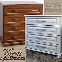 Комод деревянный с филенками с ящиками в спальню белый от производителя