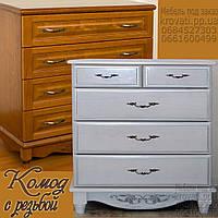 Комод дерев'яний з різьбою з ящиками в спальню білий від виробника, фото 1