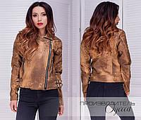 Женская куртка-косуха №529 (42-48) беж, фото 1