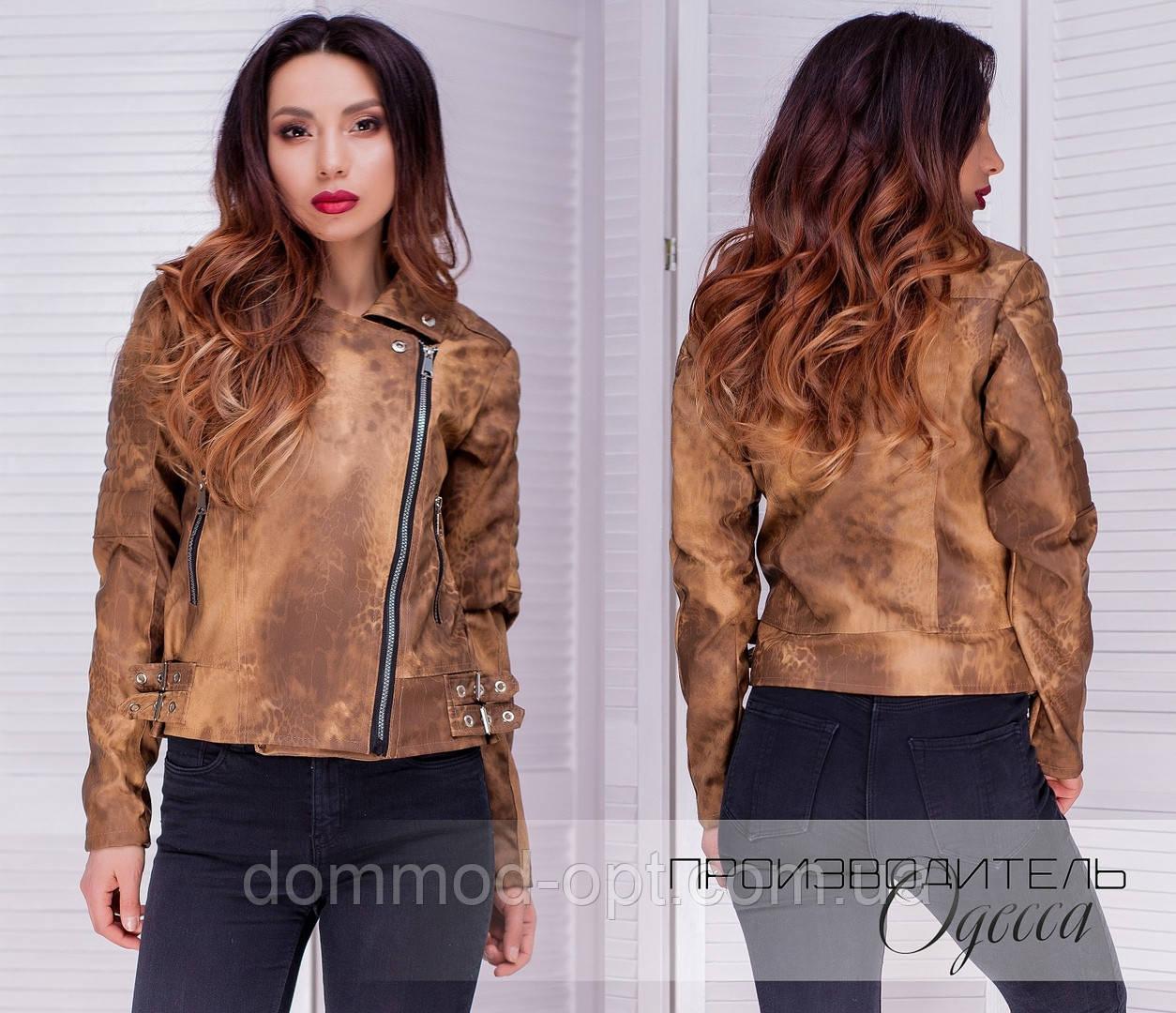 Женская куртка-косуха №529 (42-48) беж