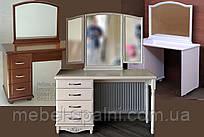 """Туалетный столик - трюмо с зеркалом, трельяж """"Барон"""""""