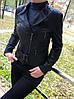Шикарная женская курточка