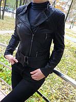 Шикарная женская курточка, фото 1